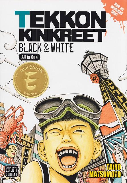 Taiyou Matsumoto, Tekkon Kinkreet, Manga Cover