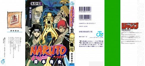 Masashi Kishimoto, Naruto, Naruto Chakra Mode, Momochi Zabuza, Haku