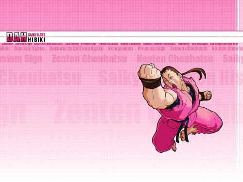 Capcom, Street Fighter, Dan Hibiki Wallpaper