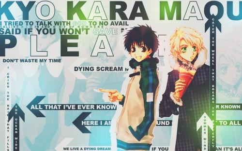 Kyou Kara Maou Wallpaper