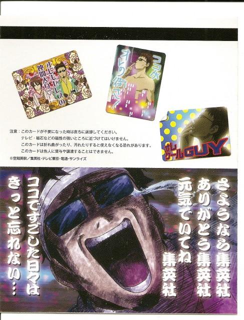 Hideaki Sorachi, Sunrise (Studio), Gintama, Taizo Hasegawa