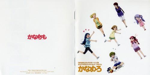 Feel (Studio), Kanamemo, Hinata Azuma, Kana Nakamachi, Haruka Nishida
