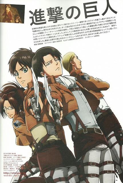 Hajime Isayama, Production I.G, Shingeki no Kyojin, Eren Yeager, Hange Zoe