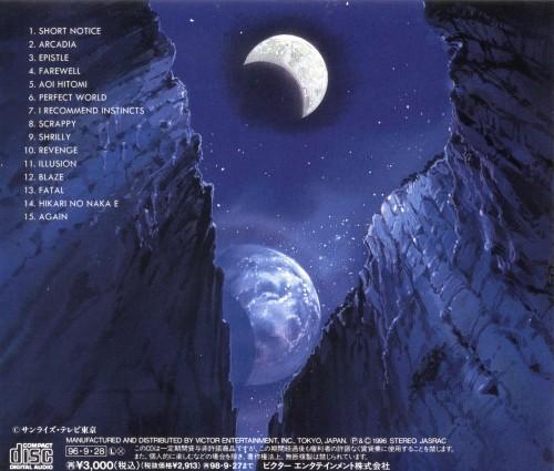 Sunrise (Studio), Tenkuu no Escaflowne, Album Cover