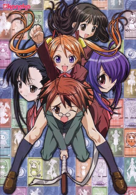 Ken Akamatsu, Mahou Sensei Negima!, Konoka Konoe, Setsuna Sakurazaki, Nodoka Miyazaki