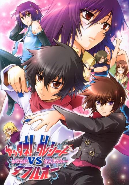 Omega 2-D, Mobile Suit Gundam 00, Mobile Suit Gundam SEED Destiny, Lockon Stratos, Setsuna F. Seiei