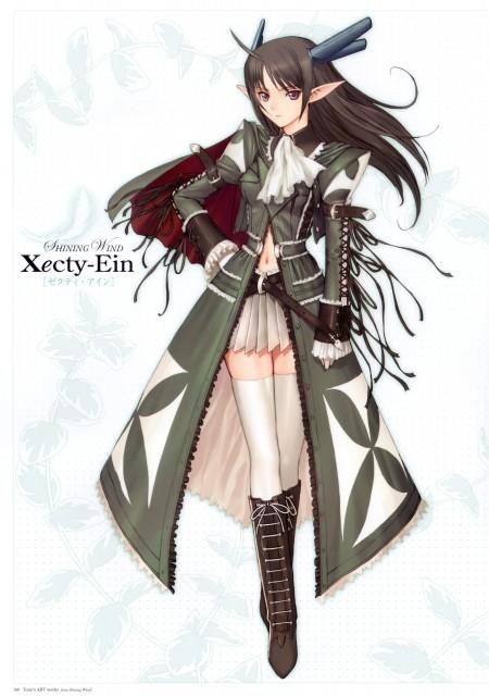 Xecty Ein