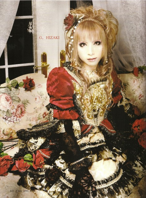 Hizaki, Cure (Magazine)