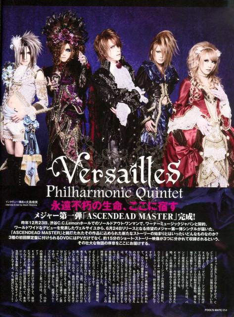 Kamijo, Hizaki, Jasmine You, Versailles: Philharmonic Quintet, Yuki
