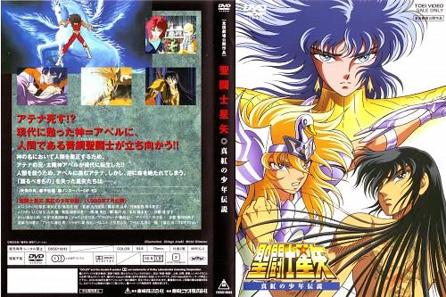Toei Animation, Saint Seiya, Dragon Shiryu, Phoebus Abel, Saori Kido