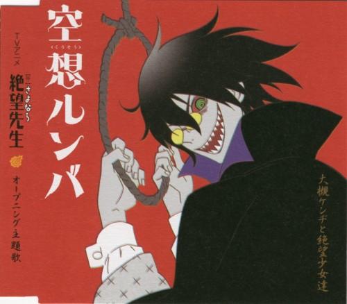 Shaft (Studio), Sayonara Zetsubou Sensei, Nozomu Itoshiki, Album Cover