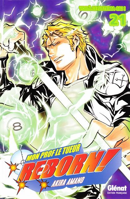 Akira Amano, Katekyo Hitman Reborn!, Gamma, Manga Cover