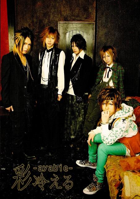 Intetsu, Shinobu Satou, KENZO, Yumehito, Takehito