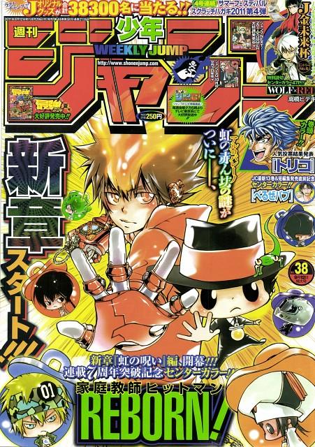 Akira Amano, Katekyo Hitman Reborn!, Leon (Katekyo Hitman Reborn!), Colonnello, Reborn (Character)