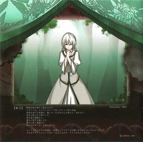 Ichika, Vocaloid, Haku Yowane, Album Cover