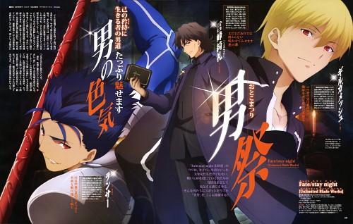 Mieko Ogata, Ufotable, Fate/stay night, Lancer (Fate/stay night), Kirei Kotomine