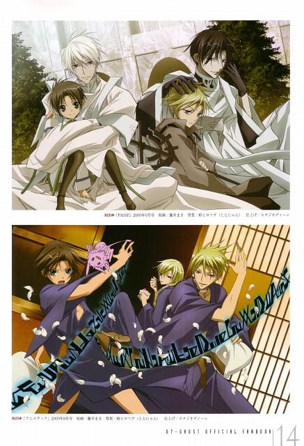 Yuki Amemiya, Yukino Ichihara, Studio DEEN, 07-Ghost, 07-Ghost Official Fan Book