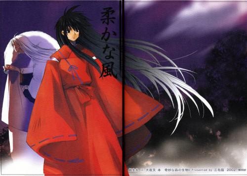 Inuyasha, Inuyasha (Character), Sesshoumaru, Doujinshi, Doujinshi Cover