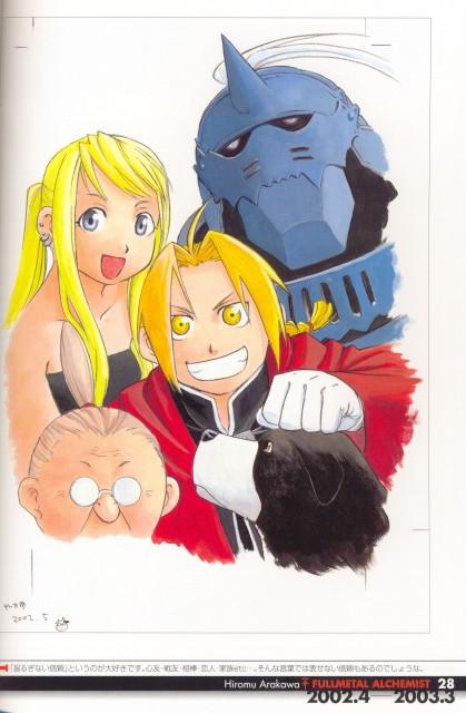 Hiromu Arakawa, Fullmetal Alchemist, Fullmetal Alchemist Artbook Vol. 1, Den, Pinako Rockbell