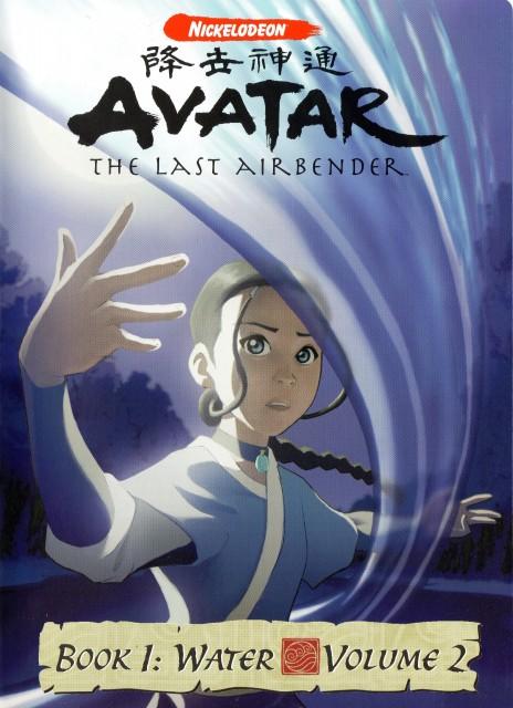 Nickelodeon, Avatar: The Last Airbender, Katara, Chapter Cover