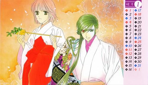 Tohko Mizuno, Harukanaru Toki no Naka de, Akane Motomiya, Abe no Yasuaki, Calendar