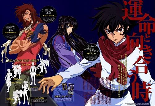 Mobile Suit Gundam 00, Johann Trinity, Ali Al-saachez, Marina Ismail, Nena Trinity