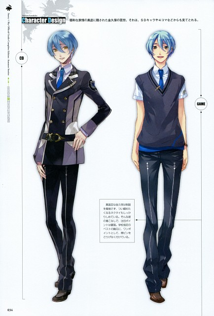 Kazuaki, Starry Sky Official Guide Complete Edition ~Summer Stories~, Starry Sky, Homare Kanakubo, Character Sheet