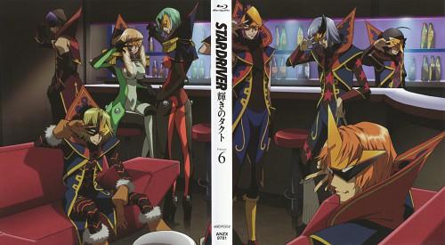 BONES, Star Driver, Reiji Miyabi, Ginta Ryou, Takashi Dai