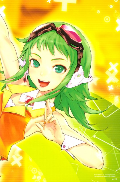redjuice, EXT: redjuicegraphics works magazine 2009 summer, Vocaloid, Gumi