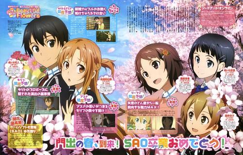 Shingo Adachi, A-1 Pictures, Sword Art Online, Rika Shinozaki, Keiko Ayano