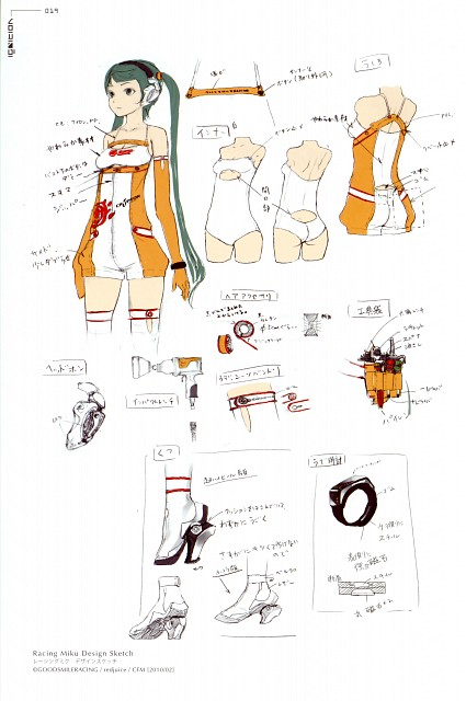 redjuice, IGNITION: redjuicegraphics works portfolio 2009-2010, Vocaloid, Miku Hatsune, Character Sheet