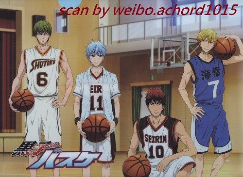Tadatoshi Fujimaki, Production I.G, Kuroko no Basket, Ryouta Kise, Taiga Kagami