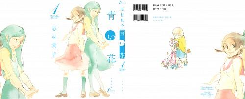 Takako Shimura, Aoi Hana, Manga Cover