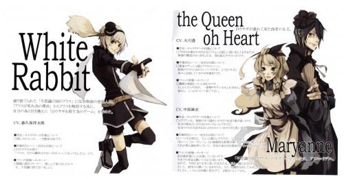 Tohru Tagura, Are You Alice, White Rabbit (Are You Alice), Maryanne (Are You Alice), Queen Of Hearts (Are You Alice)