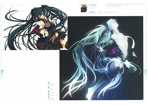 Jagabata, CV01 Hatsune Miku, Vocaloid, Miku Hatsune