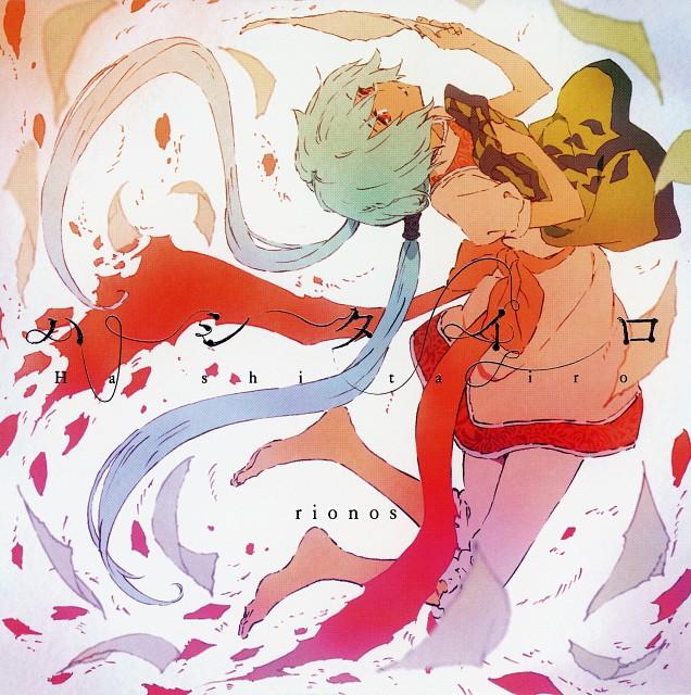 Abi Umeda, J.C. Staff, Kujira no Kora wa Sajou ni Utau, Lykos, Album Cover