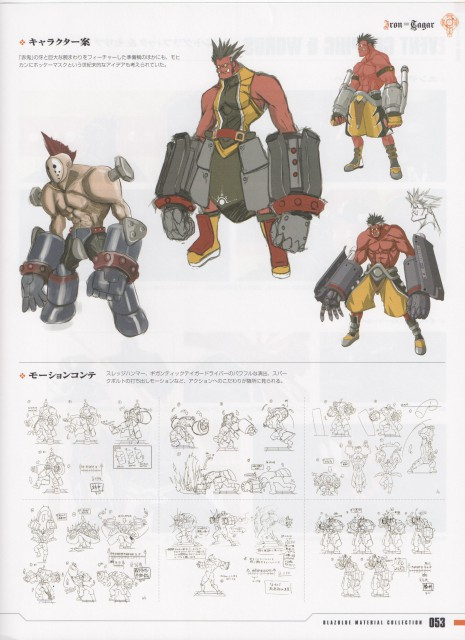 Blazblue Material Setting Collection, Blazblue, Iron Tager