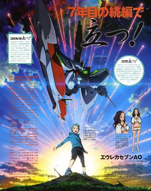 BONES, Eureka 7: Astral Ocean, Naru Arata, Ao Fukai, Magazine Page