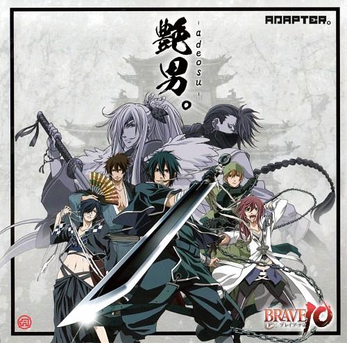 Kairi Shimotsuki, Studio Sakimakura, Brave 10, Rokuro Unno, Isanami