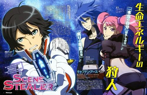 Yoshiyuki Kodaira, BONES, Captain Earth, Moco (Captain Earth), Daichi Manatsu