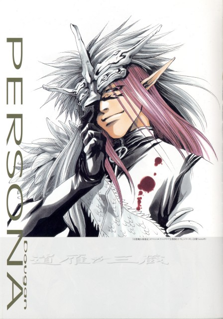 Kazuya Minekura, Studio Pierrot, Saiyuki, Gensomaden Saiyuki Requiem: Visual Complete, Dougan
