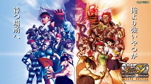 Capcom, Rival Schools, Street Fighter, Feilong, Ryu