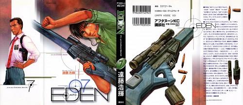 Hiroki Endo, Eden, Elijah Ballard, Manga Cover