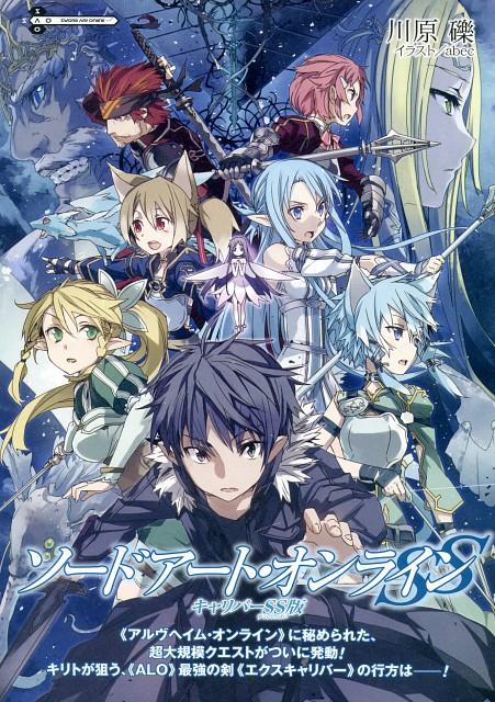 Abec, Sword Art Online, Keiko Ayano, Rika Shinozaki, Ryotaro Tsuboi