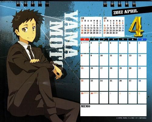 Akira Amano, Artland, Katekyo Hitman Reborn!, Katekyo Hitman Reborn! 2012 Calendar C, Takeshi Yamamoto