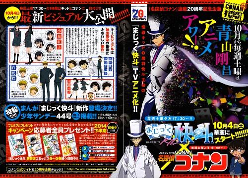 Gosho Aoyama, A-1 Pictures, Magic Kaito, Kaito Kuroba, Ginzou Nakamori