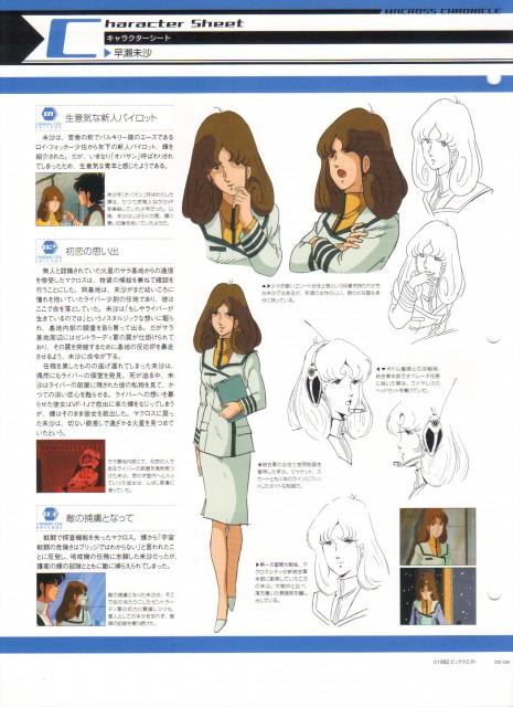 Bandai Visual, Tatsunoko Production, Macross
