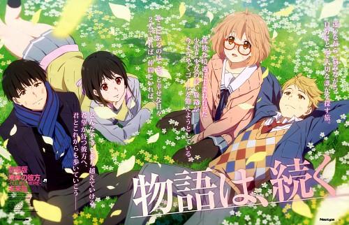 Rie Sezaki, Kyoto Animation, Kyoukai no Kanata, Mitsuki Nase, Mirai Kuriyama