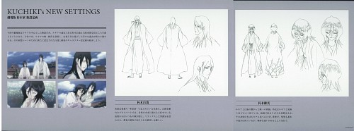 Studio Pierrot, Bleach, Hisana Kuchiki, Byakuya Kuchiki