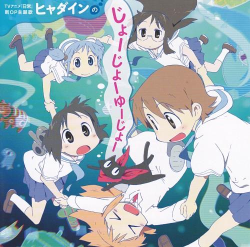 Keiichi Arawi, Nichijou, Mio Naganohara, Mai Minakami, Sakamoto